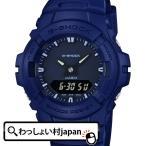 ショッピングShock G-SHOCK Gショック ジーショック カシオ CASIO オールブルー 青 クリーンミリタリー G-100CU-2AJF メンズ 腕時計 国内正規品 送料無料 アスレジャー