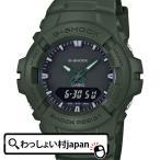 ショッピングShock G-SHOCK Gショック ジーショック カシオ CASIO オールグリーン 緑 クリーンミリタリー G-100CU-3AJF メンズ 腕時計 国内正規品 送料無料 アスレジャー