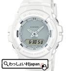 ショッピングShock G-SHOCK Gショック ジーショック カシオ CASIO オールホワイト 白 クリーンミリタリー G-100CU-7AJF メンズ 腕時計 国内正規品 送料無料 アスレジャー