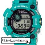 ショッピングShock G-SHOCK Gショック ジーショック カシオ CASIO マスターインマリンブルー GWF-D1000MB-3JF メンズ 腕時計 国内正規品 送料無料 アスレジャー