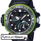 ショッピングShock G-SHOCK Gショック ジーショック カシオ CASIO マスターインマリンブルー 電波ソーラー 黒 ブラック GWN-Q1000MB-1AJF メンズ 腕時計 国内正規品 送料無料