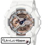 G-SHOCK Gショック ジーショック カシオ CASIO DASH BERLIN タイアップ GA-110DB-7AJR メンズ 腕時計 国内正規品 送料無料 アスレジャー画像