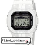 CASIO カシオ Gショック G-SHOCK ジーショック Gライド ジーライド ホワイト 電波ソーラー GWX-5600WA-7JF メンズ 腕時計 国内正規品 送料無料 アスレジャー