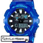 CASIO カシオ Gショック G-SHOCK ジーショック Gライド ジーライド ブルースケルトン 電波ソーラー GAX-100MSA-2AJF メンズ 腕時計 国内正規品 送料無料