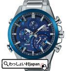 EDIFICE エディフィス CASIO カシオ タイムトラベラー 青文字盤 ブルー タフソーラー EQB-501DB-2AJF メンズ 腕時計 国内正規品 送料無料