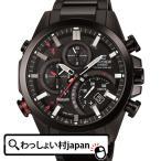 EDIFICE エディフィス CASIO カシオ タイムトラベラー 黒文字盤 ブラック タフソーラー EQB-501DC-1AJF メンズ 腕時計 国内正規品 送料無料