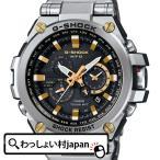 ショッピングShock G-SHOCK Gショック ジーショック ジーショック CASIO カシオ 電波ソーラー エムティージー MTG-S1000D-1A9JF メンズ 腕時計 国内正規品 送料無料