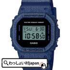 ショッピングShock G-SHOCK Gショック ジーショック ジーショック CASIO カシオ デニムカラー DW-5600DE-2JF メンズ 腕時計 国内正規品 送料無料