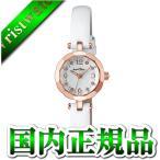 Angel Heart エンジェルハート 吉岡里帆 ブリリアントフラワー BF21P-WH レディース 腕時計 国内正規品 送料無料
