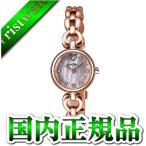 Angel Heart エンジェルハート 吉岡里帆 ブライトハート BH21PP レディース 腕時計 国内正規品 送料無料