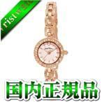 Angel Heart エンジェルハート 吉岡里帆 エターナルクリスタル ET21PP レディース 腕時計 国内正規品 送料無料