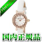 Angel Heart エンジェルハート 吉岡里帆 エターナルクリスタル ET21P-WH レディース 腕時計 国内正規品 送料無料