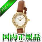 Angel Heart エンジェルハート 吉岡里帆 エターナルクリスタル ET21Y-BW レディース 腕時計 国内正規品 送料無料
