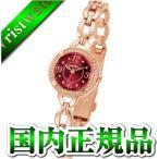 Angel Heart エンジェルハート 吉岡里帆 フォーハート FH22RD-CL レディース 腕時計 国内正規品 送料無料