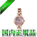 Angel Heart エンジェルハート 吉岡里帆 フラワリータイム FT24PP レディース 腕時計 国内正規品 送料無料