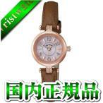 Angel Heart エンジェルハート 吉岡里帆 HappyPrism HP22P-BW レディース 腕時計 国内正規品 送料無料
