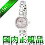 Angel Heart エンジェルハート 吉岡里帆 HappyPrism HP22SS レディース 腕時計 国内正規品 送料無料