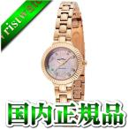 Angel Heart エンジェルハート 吉岡里帆 ラブソーラー LS22PGPM レディース 腕時計 国内正規品 送料無料
