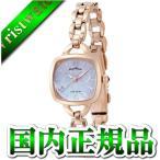 Angel Heart エンジェルハート 吉岡里帆 ラブソーラー LSS24PGM レディース 腕時計 国内正規品 送料無料