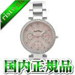 Angel Heart エンジェルハート 吉岡里帆 ラブタイム LV30PMZ レディース 腕時計 国内正規品 送料無料