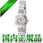 Angel Heart エンジェルハート 吉岡里帆 マイエンジェル MA23SW レディース 腕時計 国内正規品 送料無料