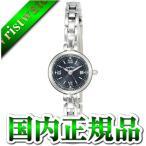 Angel Heart エンジェルハート 吉岡里帆 PureAngel PA22SB レディース 腕時計 国内正規品 送料無料