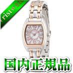 Angel Heart エンジェルハート 吉岡里帆 パステル PA23RSW レディース 腕時計 国内正規品 送料無料