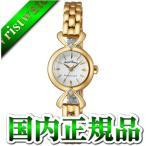 Angel Heart エンジェルハート 吉岡里帆 プラチナムレーベル PTL20YGS レディース 腕時計 国内正規品 送料無料