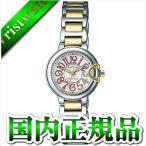 Angel Heart エンジェルハート 吉岡里帆 プラチナムレーベル PTL25YPR レディース 腕時計 国内正規品 送料無料