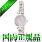 Angel Heart エンジェルハート 吉岡里帆 SunnyDream SD22SS レディース 腕時計 国内正規品 送料無料