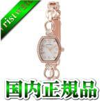Angel Heart エンジェルハート 吉岡里帆 スターライト SL18PS レディース 腕時計 国内正規品 送料無料