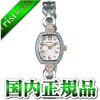 Angel Heart エンジェルハート 吉岡里帆 スターライト SL18RSS レディース 腕時計 国内正規品 送料無料