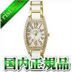 Angel Heart エンジェルハート 吉岡里帆 ラブスポーツ WL21CYGZ レディース 腕時計 国内正規品 送料無料