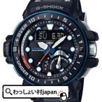 ショッピングShock G-SHOCK Gショック ジーショック ジーショック CASIO カシオ GULFMASTER ガルフマスター GWN-Q1000A-1AJF メンズ 腕時計 国内正規品 送料無料