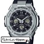 ショッピングShock G-SHOCK Gショック ジーショック ジーショック CASIO カシオ G-STEEL Gスチール GST-W310-1AJF メンズ 腕時計 国内正規品 送料無料