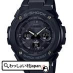 ショッピングShock G-SHOCK Gショック ジーショック ジーショック CASIO カシオ G-STEEL Gスチール GST-W300G-1A1JF メンズ 腕時計 国内正規品 送料無料