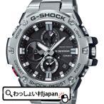 ショッピングShock G-SHOCK Gショック ジーショック ジーショック CASIO カシオ モバイルリンク機能 G-STEEL Gスチール GST-B100D-1AJF メンズ 腕時計 国内正規品 送料無料