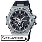 G-SHOCK Gショック ジーショック ジーショック CASIO カシオ モバイルリンク機能 G-STEEL Gスチール GST-B100-1AJF メンズ 腕時計 国内正規品 送料無料