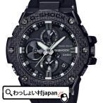 ショッピングShock G-SHOCK Gショック ジーショック ジーショック CASIO カシオ モバイルリンク機能 G-STEEL Gスチール GST-B100X-1AJF メンズ 腕時計 国内正規品 送料無料