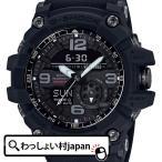ショッピングShock G-SHOCK Gショック ジーショック ジーショック CASIO カシオ MATTE BLACK 35th GG-1035A-1AJR メンズ 腕時計 国内正規品 送料無料