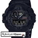 ショッピングShock G-SHOCK Gショック ジーショック ジーショック CASIO カシオ ワールドタイム世界48都市 GA-735A-1AJR メンズ 腕時計 国内正規品 送料無料
