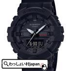 ショッピングShock G-SHOCK Gショック ジーショック ジーショック CASIO カシオ MATTE BLACK 35th GA-835A-1AJR メンズ 腕時計 国内正規品 送料無料