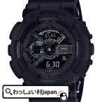 ショッピングShock G-SHOCK Gショック ジーショック ジーショック CASIO カシオ MATTE BLACK 35th GA-135A-1AJR メンズ 腕時計 国内正規品 送料無料