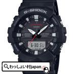 ショッピングShock G-SHOCK Gショック ジーショック ジーショック CASIO カシオ FRONT BUTTON MIDSIZE BASIC GA-800-1AJF メンズ 腕時計 国内正規品 送料無料