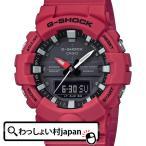 ショッピングShock G-SHOCK Gショック ジーショック ジーショック CASIO カシオ FRONT BUTTON MIDSIZE BASIC GA-800-4AJF メンズ 腕時計 国内正規品 送料無料
