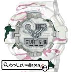 ショッピングShock G-SHOCK Gショック ジーショック ジーショック CASIO カシオ ワールドタイム世界48都市 GA-700SKZ-7AJR メンズ 腕時計 国内正規品 送料無料
