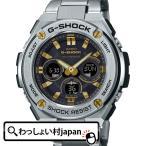 ショッピングShock G-SHOCK Gショック ジーショック ジーショック CASIO カシオ G-STEEL Gスチール GST-W310D-1A9JF メンズ 腕時計 国内正規品 送料無料