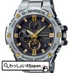 ショッピングShock G-SHOCK Gショック ジーショック ジーショック CASIO カシオ モバイルリンク機能 G-STEEL Gスチール GST-B100D-1A9JF メンズ 腕時計 国内正規品 送料無料
