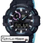 ショッピングShock G-SHOCK Gショック ジーショック ジーショック CASIO カシオ ワールドタイム世界48都市 GA-700PC-1AJF メンズ 腕時計 国内正規品 送料無料