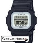 ショッピングShock G-SHOCK Gショック ジーショック ジーショック CASIO カシオ G-LIDE Gライド GLS-5600CL-1JF メンズ 腕時計 国内正規品 送料無料